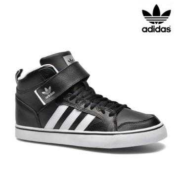 Zapatillas Adidas  Mid Varial II